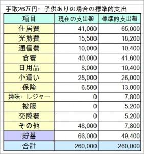 26man_mimisama_1503