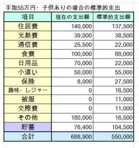 55man_kumamamasama_150716