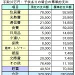 37man_kajitsusama_151228