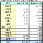 25man_nyankosama_1601
